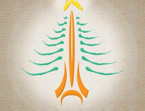 Buon Natale a tutti da LSCA!